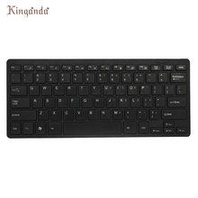 Slim Black 2.4GHz Cordless Wireless Keyboard and Mouse Set For PC Desktop Laptop_KXL0224 computer accessories(China)