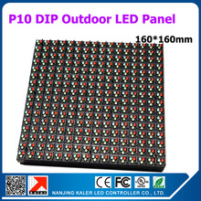 TEEHO 36pcs 1sqm P10 16x16 pixel RGB  full color module outdoor waterproof 1/4 scan 160x160mm rgb display p10 led module