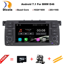 HD 7 Inch qUAD Core Android 7.11 For BMW E46 M3 Rover 75 Car DVD GPS Wifi 3G Radio RDS Canbus RAM 2GB ROM 16GB Support DTV DAB+