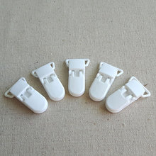 YUMUZ 10pcs White Plastic Clips Pacifies Clip Jewelry Supplies for Toys Creative Art 20mm(China)
