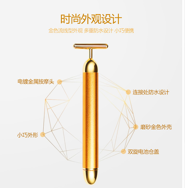 24k Gold Bar Vibration Beauty Bar wrinkle lifting firming face Massage Bar Facial massager wrinkle black eyes fine lines 7