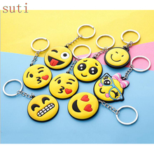 suti Cute Face PVC Keychain Emoji Smiley Stool Amusing Key Chain lovely Pendant symbol for Men Women cartoon mood Accessory