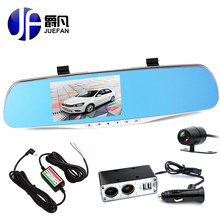 FHD 1080P car camera 4.3-inch Mirror Rearview screen dual lens Car DVR Night Vision rearview mirror auto dvrs Stop Recording(China)
