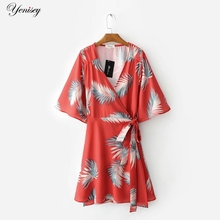 2017 Rushed Limited Spring Dress Plus Size Jfn50-303 Fashion Kimono Banana 0715