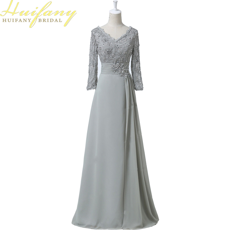 Lace Long Sleeves Silver Mother of the Bride Dresses 2017 Long Floor Length Formal Mother of the Groom Gowns for Wedding(China (Mainland))