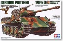 "TAMIYA 1/35 scale models 35174 5 Car Leopard G late type ""all steel load wheel type""(China)"