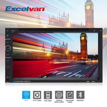"6.95"" Touch GPS Navigation Car Radio DVD Player Stereo Support Front&Rear View Camera Bluetooth/USB/SD/MP3/FM/AUX-IN/MP4 Player"