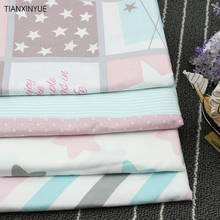 Baby manual fabric 4 pcs 40 *50 cm Bedding cloth Cotton Fabric for Home Textile Bedding Quilting Tissue, Patchwork Sewing cloth(China)