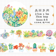 Goozu Watercolor Succulent Plant Washi Tape Cactus Plants Decorative Sticker Flower Paper Tape DIY diary Washi Tape