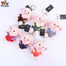 Triver Toy Fragrance pig doll mobile phone Automobile key chain pendant plush toys wholesale gift free shipping