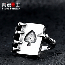Steel soldier stainless steel men poker style dragon claw ring titanium steel fashion personality jewelry