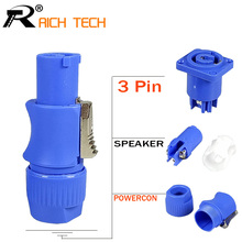 1 set Male & Female Neutrik PowerCON Type A NAC3FCA+NAC3MPA-1 Chassis Plug Panel adapter 4 Pin Powercon Speaker Connector(China)