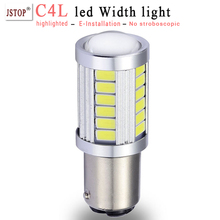 C4L Car led width light P21/5W 12VAC lamp External Lights BAY15D bulbs T20 Canbus Lights 1157 lamp Signal lights Clearance lamps