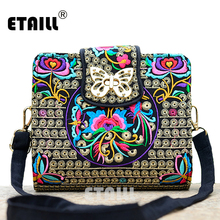 Double Side Chinese Ethnic Embroidery Bags Hmong Thai Indian Boho Embroidered Famous Brand Messenger Bag Crossbody Shoulder Bag(China)