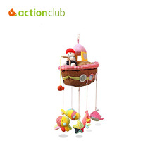 Actionclub Design toys for baby boys cartoon corsair underwater world educational stroller rattle baby mobile musical wholesale