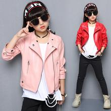 Fashion PU Leather Jackets for Girls 2017 New Autumn Spring Kids Coat 4 5 6 7 8 9 10 11 12 13 14 Years Childrens Outerwear(China)