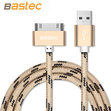 Bastec 30 Pin Nylon Braided Wire Metal Plug Sync Data USB Cable for iPhone 4s 4 iPad 2 3 with Retail Box