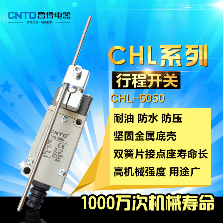Fretting Switch Stroke Switch HL Limit Switch CHL-5050 Silver Point<br>