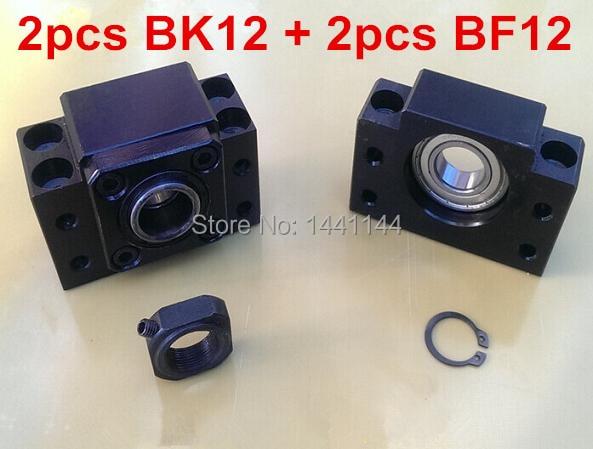 2pcs BK12 + 2pcs BF12 ballscrew End Support<br>