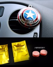 2016 New Iron Man Captain America shield Car outlet perfume original auto perfumes Air Freshener Car Air Conditioning Vent Clip