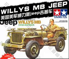 Tobyfancy Tamiya U.S. Jeep Car Willysmb 1/4-ton 4X4 Truck 1/35 Military Minature Model Kits(China)