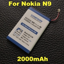 100% New 2000mAh BV-5JW BV5JW BV 5JW Mobile Phone Battery for Nokia N9 N9-00 Lumia 800 800C Lumia800 Sun Sea Ray