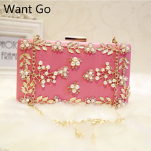 Want Go Fashion Women Wedding Party Clutch Bag High Quality Pu Leather Lady Beaded Evening Bag Luxury Mini Bride Purse Night Bag
