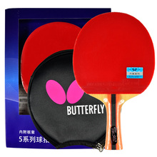 100% original Butterfly TBC 501 502 Table Tennis Racket pimples in rubber Ping Pong long short handle Best Table Tennis Rackets(China)