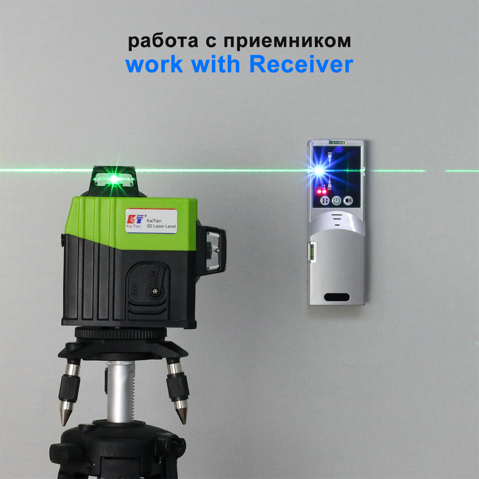Kaitian Laser Level MG3D5L work with receiver