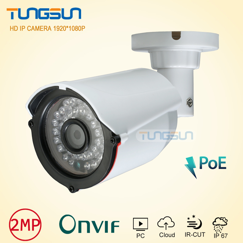 New Arrival IP Camera 1080P CCTV  infrared Bullet Outdoor Security Network Onvif P2P 2MP Surveillance Camera 48V POE Xmeye App<br>