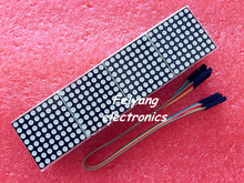 1pcs SAMIORE ROBOT MAX7219 dot matrix module microcontroller module 4 in one display(China)