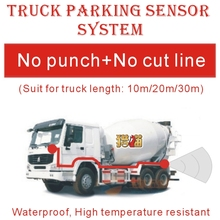 wired LED display waterproof control unit 24 voltage truck front and rear detection parking sensor(China)
