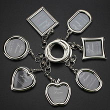 Popular 1pc Clear Transparent Blank Insert Photo Metal Keychain Commemorative Picture Frame Key Ring Keychain