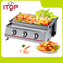 3 burners BBQ Grill, Gas Barbecue Portable Flat Environmental for Outdoor Picnic, Infrared Adjustable Height