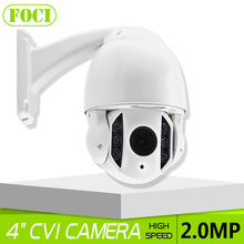 4'' Mini High Speed Dome HD 1080P HDCVI PTZ CCTV CVI Camera With OSD Menu 5-50mm 10X Zoom Waterproof IR 60M Support CVR DVR