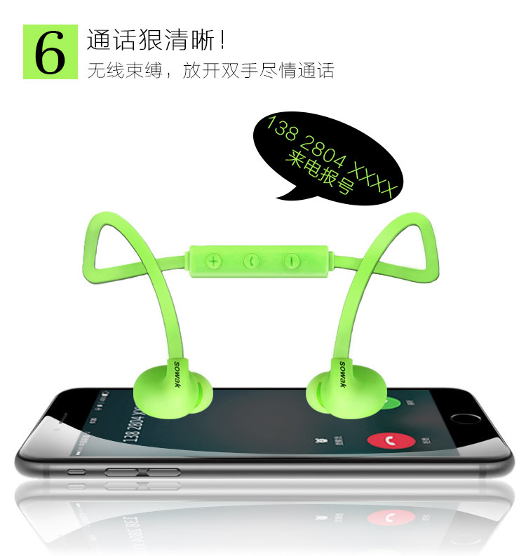 Green Sports Running Wireless bluetooth headset headphone fone de ouvido earphone audifonos auriculares for iPhone Android Phone<br><br>Aliexpress