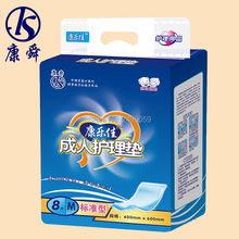 Incontinence Adult Patient /Medical Nursing Sanitary Disposable Under Pad