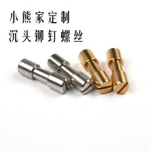 5pcs lot 6.8mm Corby Fastener Stainless Steel&Brass Tactics lock Rivet Knife DIY tools handle fastener(China)