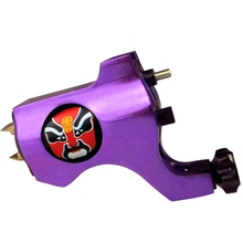 Hot Sale Bishop Rotary Tattoo Machine Swiss Motor Purple Tattoo Gun For Tattoo Supplies Liner And Shader TM-553F