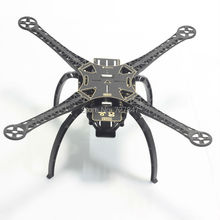 PCB Version S500 SK500 Four Axis Qudcopter Frame w/ High Landing Gear For F550 Upgrade Version FPV Qudcopter Frame(China)