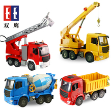 DOUBLE E 1:20 The simulation manually the children's toy car crane truck dump truck mixer truck model(China)
