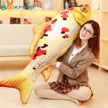 New 3D Grass Carp Pillow PP Stuffed Plush Simulation Animal Fish Toy  Cushion Children Gift 60cm