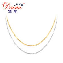 DAIMI 18K White Yellow Gold Chain Pure Gold Necklace Fine Chain Light Chain Gold Necklace(China)