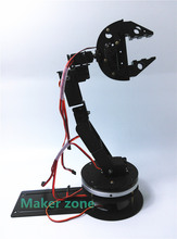 6 dof mechanical Arm with CL-2 black plastic claw, rotation metal base, High torque servo for robot arm DIY, study project