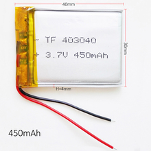 3.7V 450mAh 403040 Lithium Polymer LiPo Rechargeable Battery For Mp3 Mp4 Mp5 DIY PAD DVD E-book bluetooth headset
