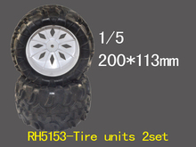 1/5 Off road MT Truck Car Units Wheels and Tires 2pcs (200mm x113mm) For FG, Carson, Smartech, XTC, VRX and RH5153 RiverHobby(China)