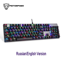 MOTOSPEED CK104 Russian&English Gaming Keyboard Metal 104 Keys Mechanical Keyboard Wired USB Keyboard LED Backlit for Gamer LOL