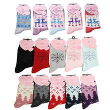 Rabbit Wool Material Women's Warm Socks Autumn Winter Comfortable Fashion Female Christmas Tree Small Snowflake Pattern Meias
