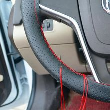 1PC DIY Car Steering Wheel Cover With Needles and Thread Artificial leather Gray /Black #HA10328