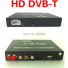 2014 New Car DVB-T DVBT MPEG-4 HD tuner Digital TV receiver box Dual Antenna for European(China)